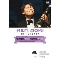 Ken Aoki DVD