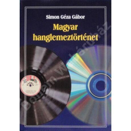 Magyar hanglemeztörténet
